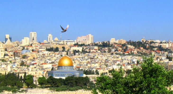 Pielgrzymka do Izraela: 28.05. - 4.06.2019 »